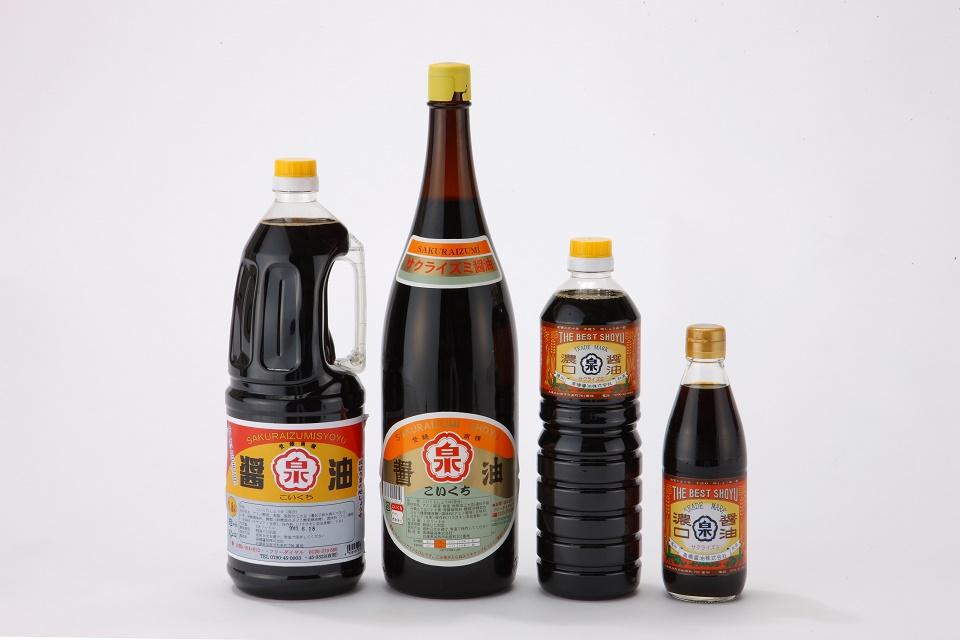 サクライズミ高橋醤油