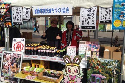 サクライズミ高橋醤油イベント