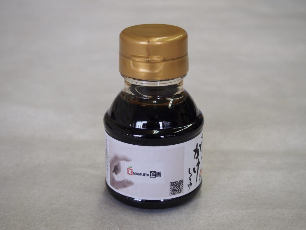 オリジナルミニ醤油